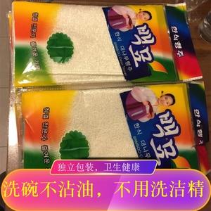免洗洁精洗碗布厨房专用去油抹布韩国不沾油竹纤维洗碗巾不用吸油