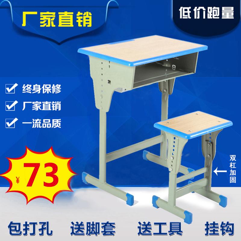 学生课桌椅厂家直销单人双人可升降学校培训辅导班儿童学习桌家用