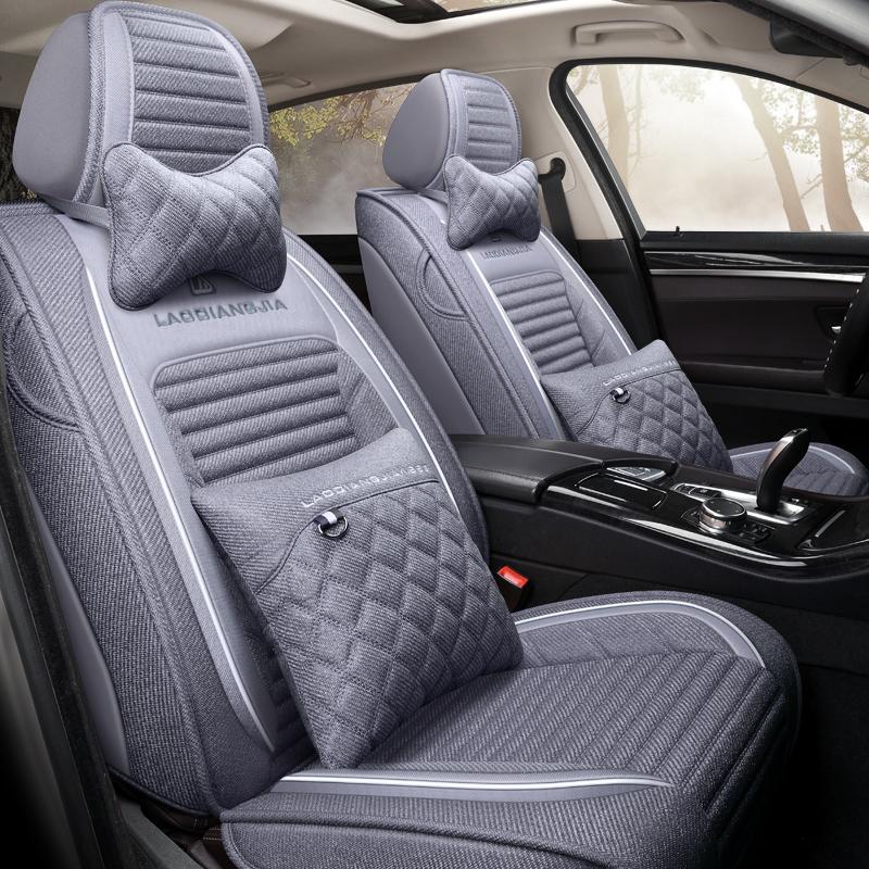 2019款奇骏2.5L CVT智联豪华版4WD汽车坐垫布艺全包亚麻车座椅套