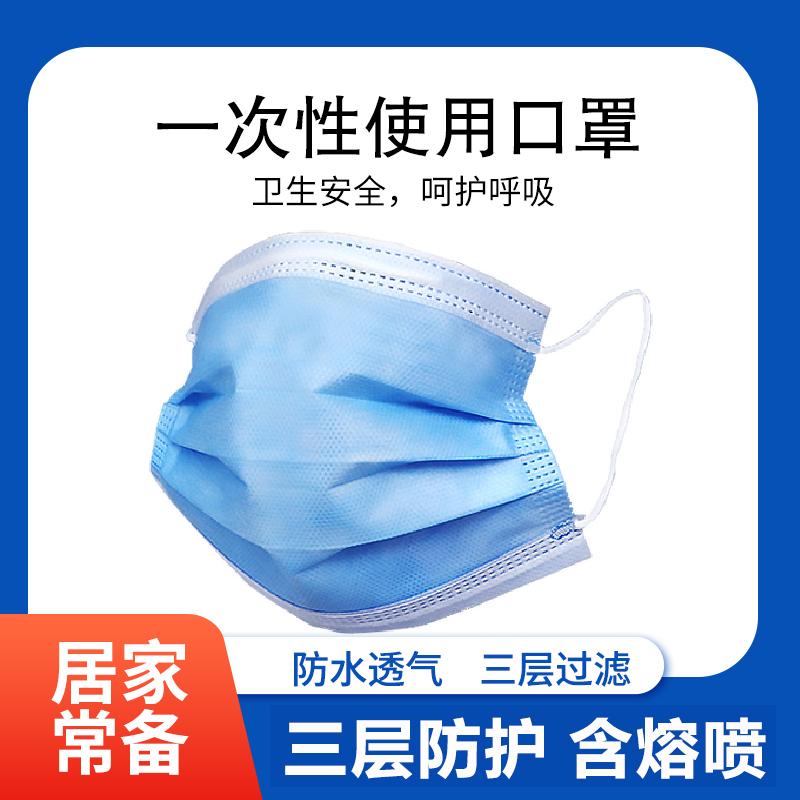 现货一次性口罩三层成人透气防尘含熔喷布防护口鼻面罩学生包邮