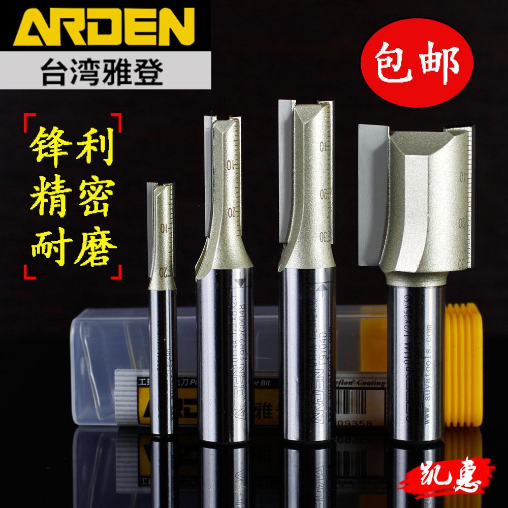 Тайвань элегантный подниматься обоюдоострый нож плотник обрезки машинально сегмент резьба машинально метрическая система край прорезанный резка открыто материал резак
