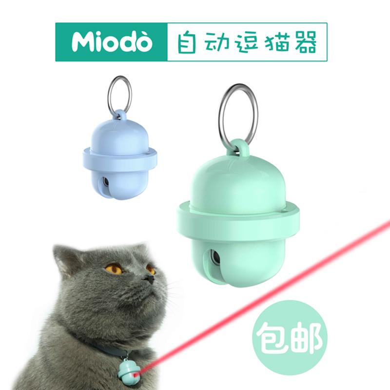 猫のおもちゃは自動的に猫の鈴のランプをからかいます。レーザーボールのペット用品はいっぱいです。