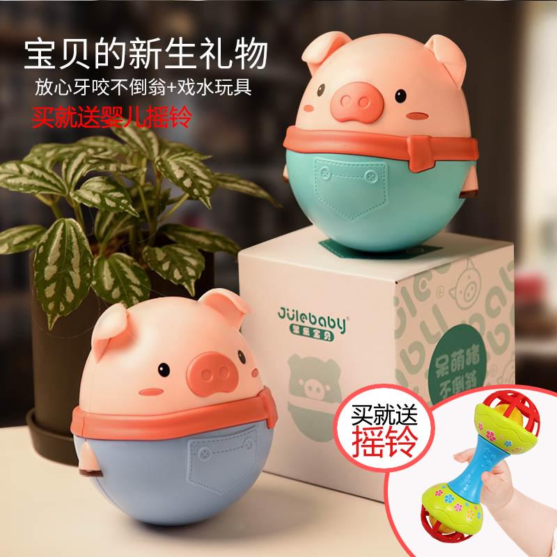 小猪大号牙胶婴儿不倒翁玩具3-6-9-12个月0男宝宝益智儿童小孩1岁