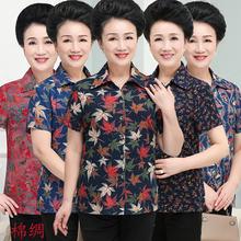 中老年女装夏装绵绸短袖衬衫妈妈奶奶人造棉透气凉爽大码上衣开衫