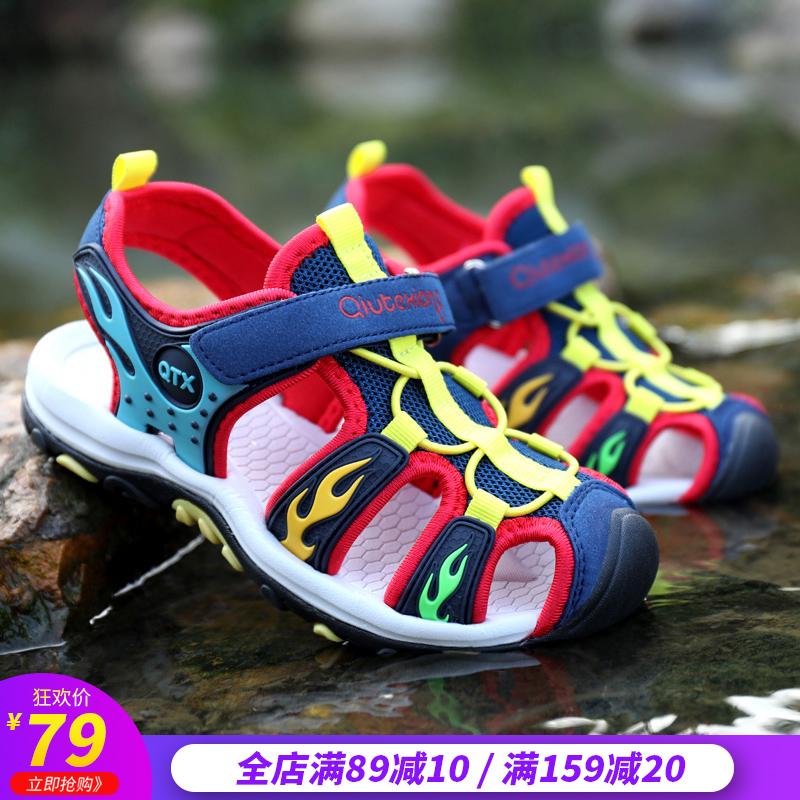 假一赔十丘男童凉鞋夏季包头沙滩搭扣男童鞋