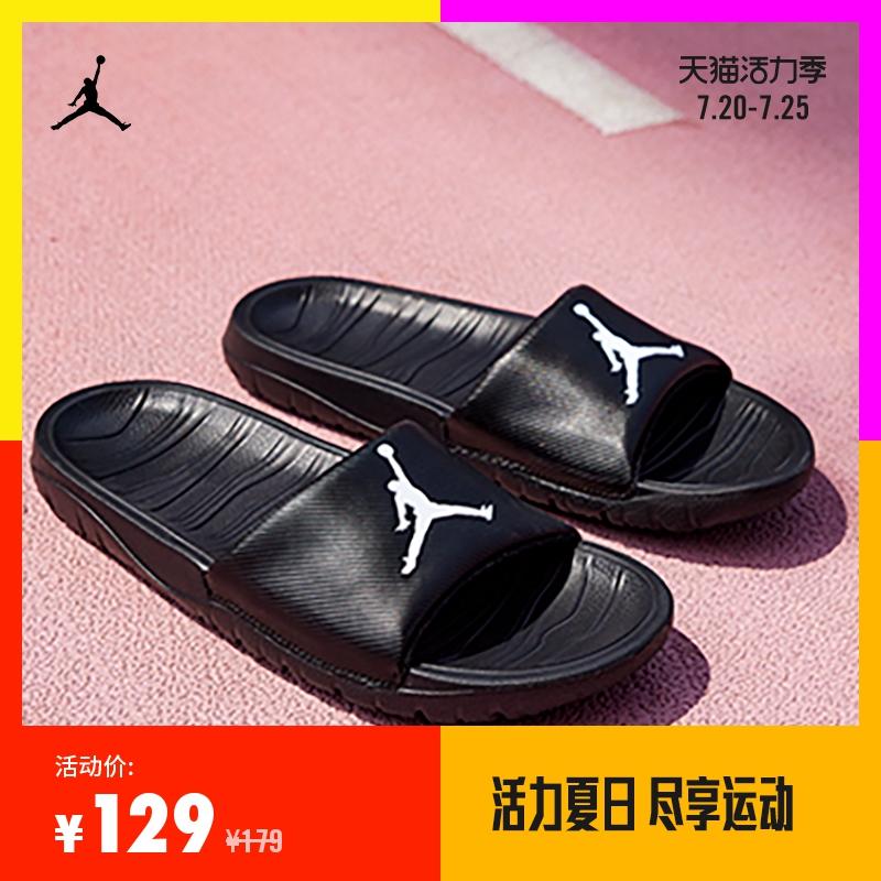 Jordan官方 BREAK SLIDE (GS)大童拖鞋休闲夏季新款凉拖鞋CD5472