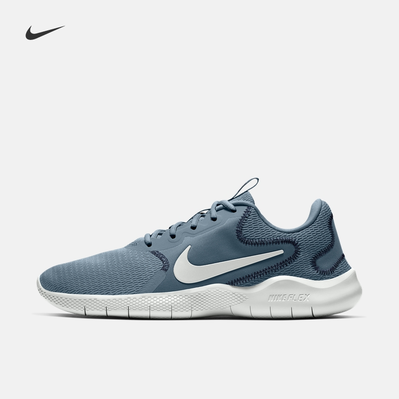 Nike Nike Official FLEX EXPERIENCE RN 9 Men's Running Shoes Breathable Lightweight Jogging CD0225