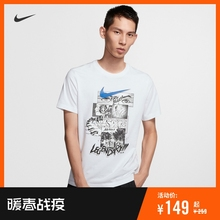Nike Nike OFFICIAL NIKE x LPL Summoner men's T-shirt ct9105