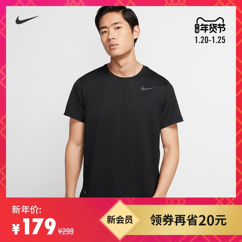 Nike Nike Official PRO Men's Short Sleeve Training Top New Breathable Summer Quick-drying Small Hook CJ4612