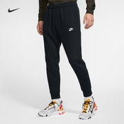 Nike 耐克官方SPORTSWEAR CLUB FLEECE男子长裤起绒收口BV2672