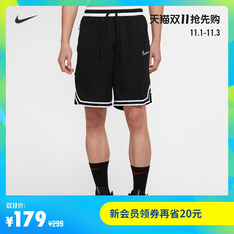 Nike OFFICIAL NIKE DRI-FIT DNA men's Basketball Shorts New Summer quick drying bv9447