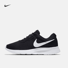 Nike Nike official NIKE TANJUN men's sports shoes casual shoes 812654