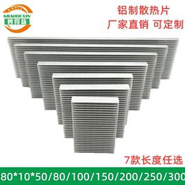 密齿散热片 散热器铝型材 铝块300 250 200 150 100 80 50*80*10图片
