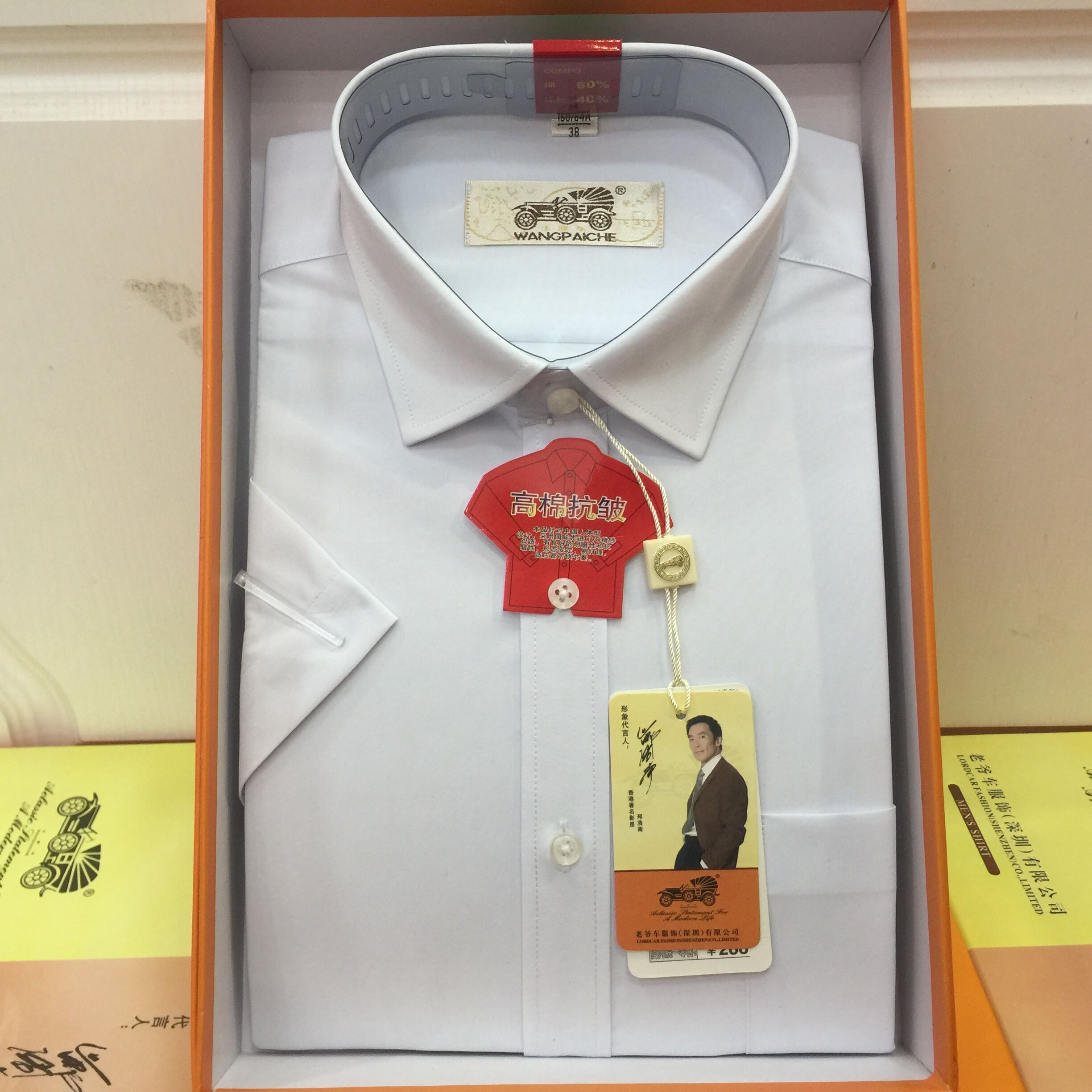 Summer classic car short sleeve mens Khmer wrinkle resistant non iron business leisure professional dress white shirt solid color shirt