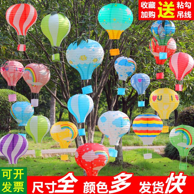 中秋國慶節熱氣球裝飾幼兒園走廊吊飾酒吧店商場4S裝扮紙燈籠掛飾