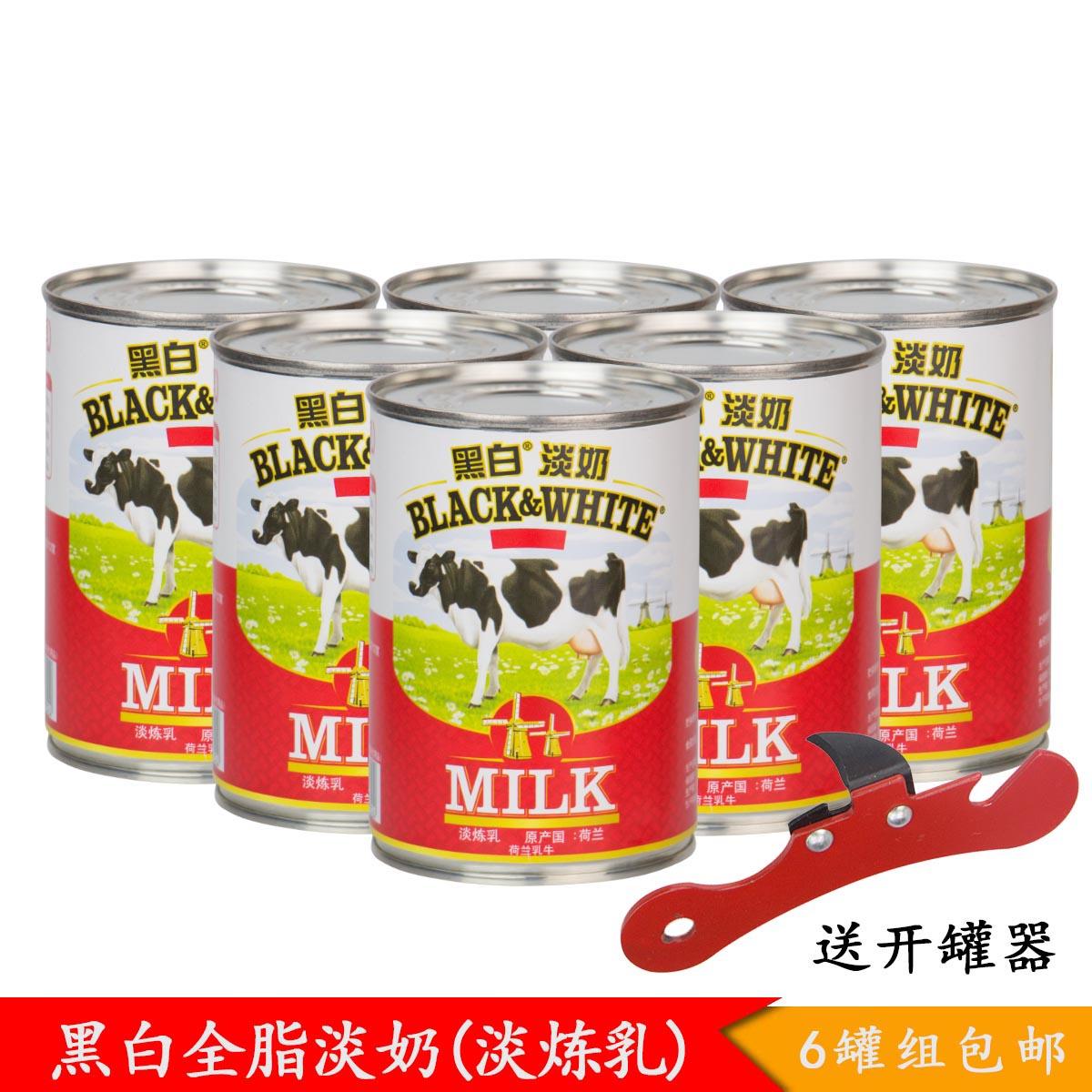 Нидерланды импорт черного белый свет молоко 400g*6 бак все смазка свет молочный шелк носок молочный чай десерт бесплатная доставка