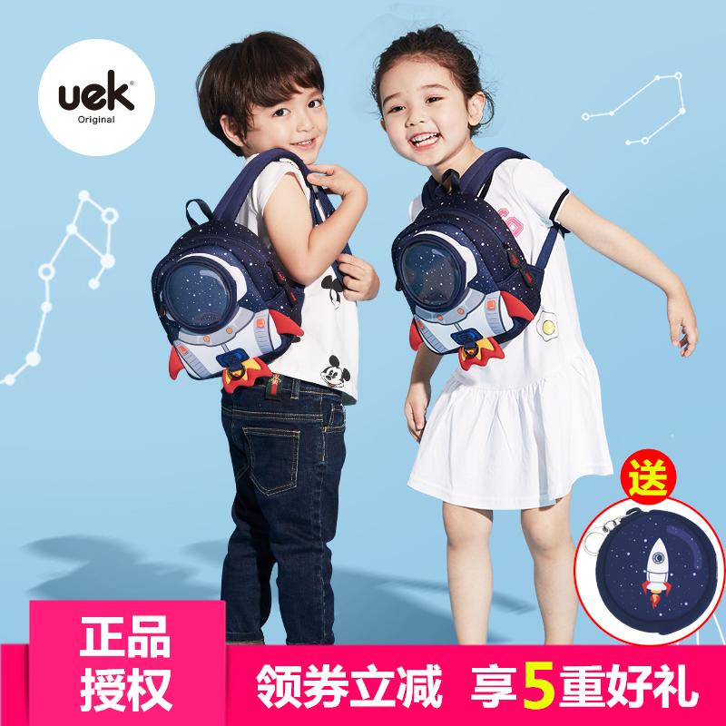 uek火箭防走失背包1-5岁男女宝宝防走丢带牵引绳儿童幼儿园小书包