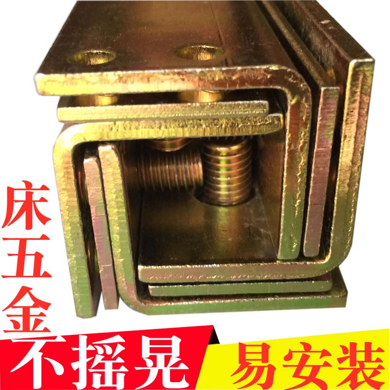 中式床铰链实木床配件高低床固定五金...