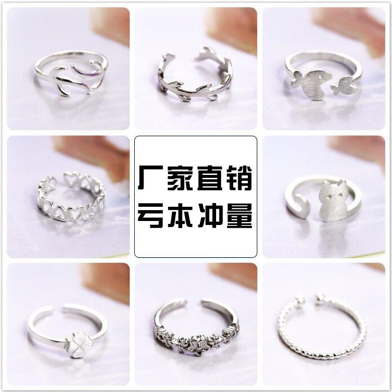 925純銀開口食指戒指女韓國飾品時尚簡約情侶個性對戒尾戒指環女