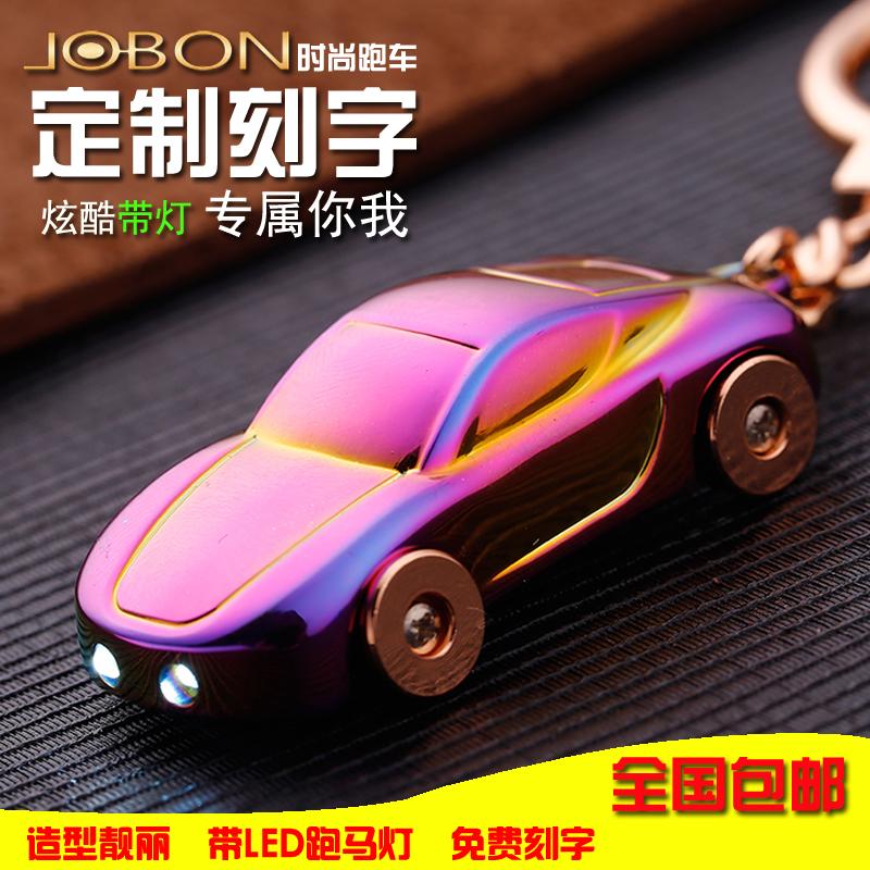 小汽车钥匙扣刻字情侣专属钥匙链创意带LED灯定制公司定制logo