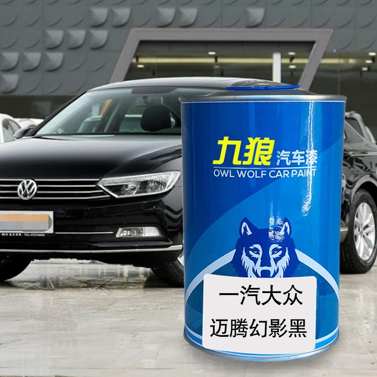 九狼の自動車漆の完成品の衆は色の車を変えて漆を焼き付けます。マングローブの黒い氷河の青いカイロの金亮銀。