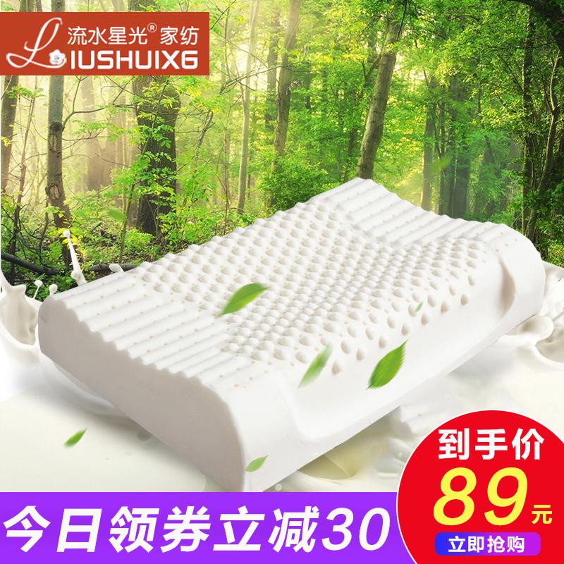 泰国乳胶枕头儿童成人枕芯护颈记忆枕天然橡胶颈椎枕单人一对拍2