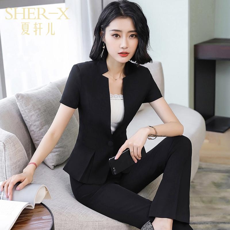 夏季韩版职业装套装女装2020新款时尚工装短袖西装套裙正装工作服