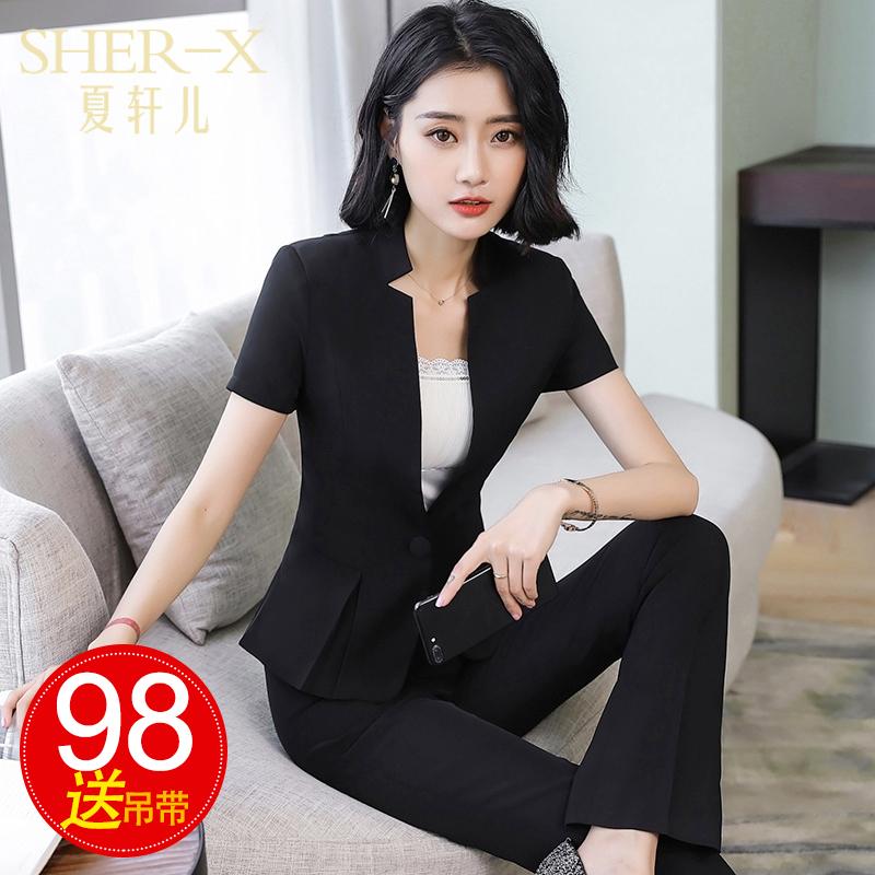 夏季韩版职业装套装女装2018新款时尚工装短袖西装套裙正装工作服