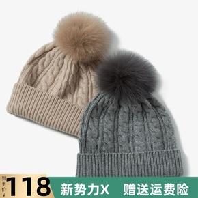 秋冬麻花纯山羊绒帽子女韩版狐狸毛球帽保暖包头帽针织帽毛线帽潮