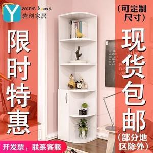 角柜转角柜衣柜边柜墙角柜拐角置物架客厅弧形三角柜多功能边角柜
