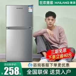 节能迷你电小冰箱学生宿舍冷冻冷藏冰箱家用租房用双开门小型三门
