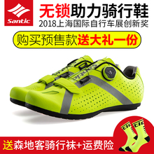 Santicson Highway Vehicle Lockless Bike Shoes Men's Mountain Bike Lockless Booster Shoes