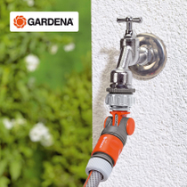 Germany imports Gardena to solve water pipe winding 180° adjustable rotating faucet connector