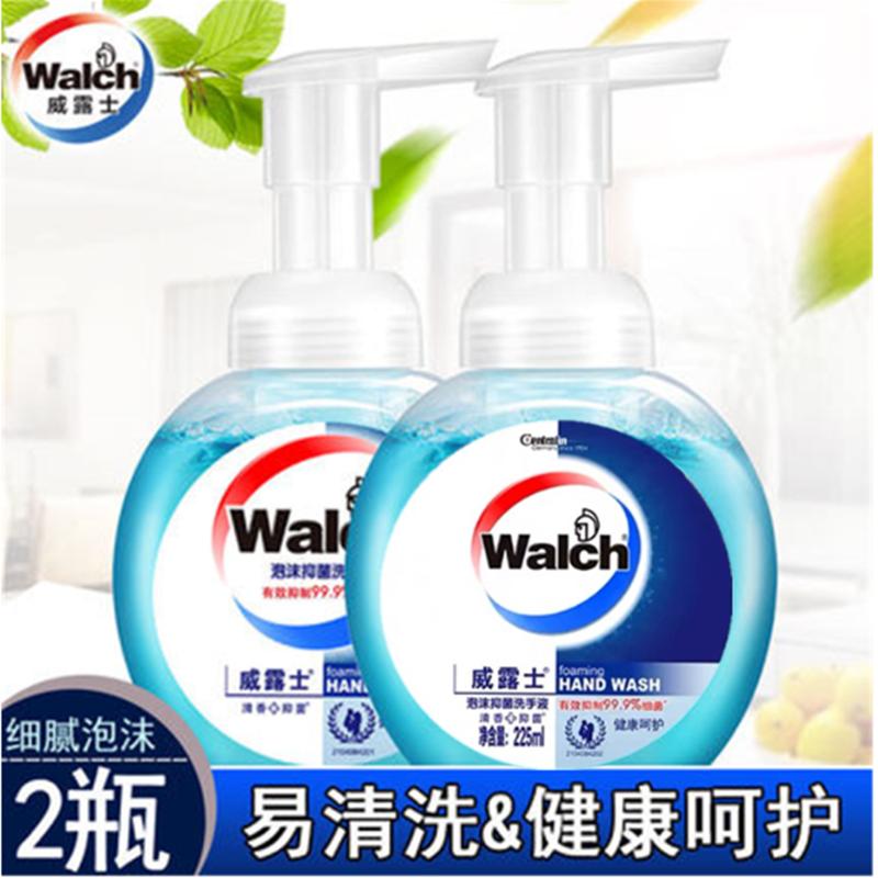 Walch magic foam antibacteria hand washing liquid 2 bottle household baby baby delicate lubrication fragrance type