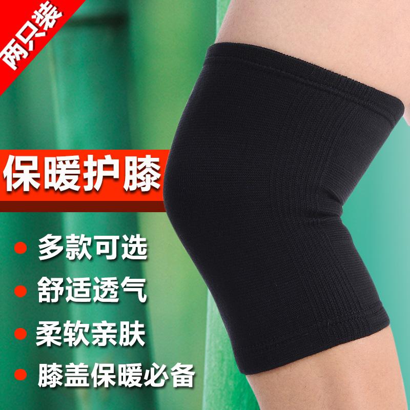 领先潮护膝评测,领先潮护膝使用感受