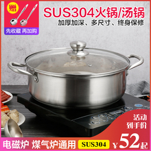 Huaxin induction cooker 304 stainless steel soup pot chafing pot dishwash pot thickening household flat-bottomed commercial