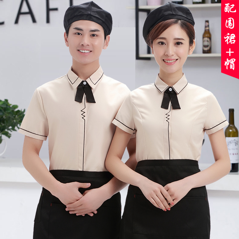 Star hotel restaurant Michelin restaurant front office attendant work clothes hot pot shop barbecue shop summer tooling