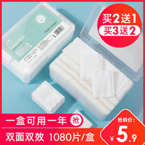 150ml滋润型蜜浓氨基酸保湿化妆水清爽型MINON日本直营