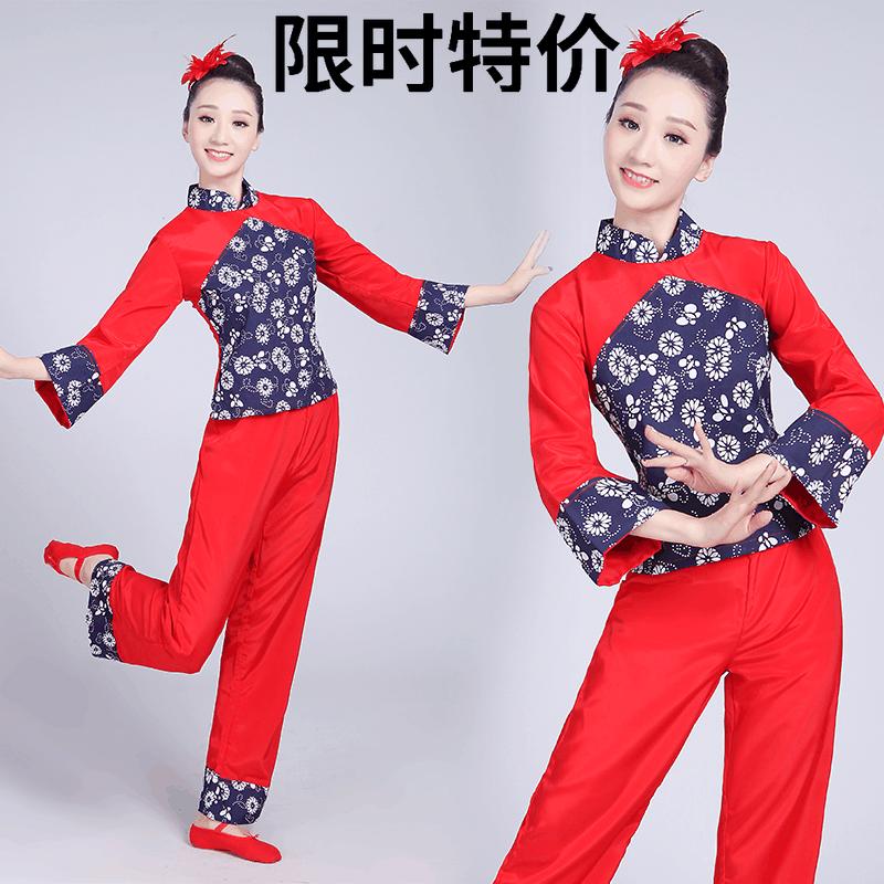贵阳高端新款村姑采茶女舞蹈演出服装东北秧歌丫鬟农家乐工作服装