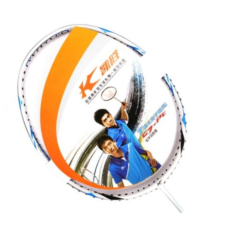 KASON凯胜C7-PT/F9-PT训练版全碳素羽毛球拍3U高端进攻型单拍