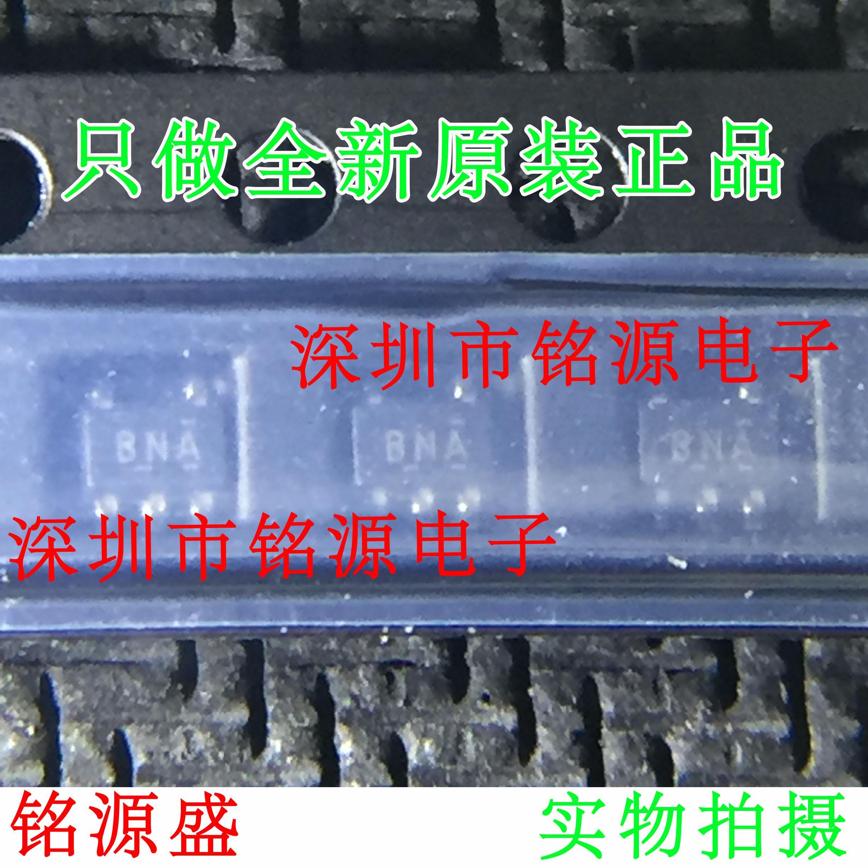 [Mingyuan electronics] new tps71730dckr tps71730dckt tps71730 screen printed BNA