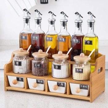 厨房玻璃调味瓶套装酱醋油瓶调料盒