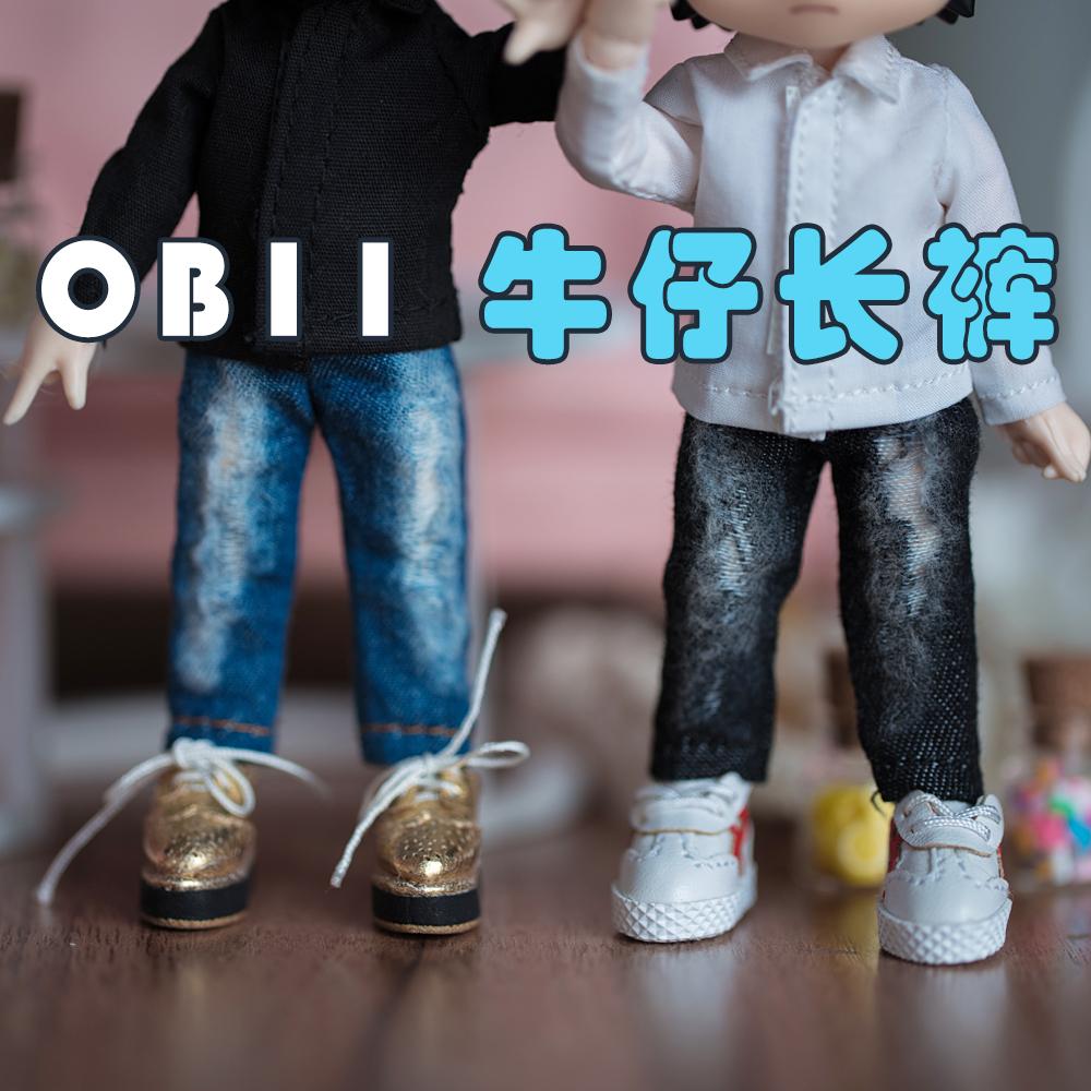 【伽马星球爬行馆】ob11娃衣破洞牛仔裤粘土人GSC12分bjd牛仔裤子