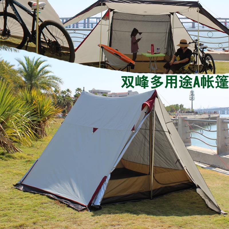 双峰庇護所式多用途テントbushcraft公園党野外軍幕テント屋外日よけ