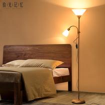 床头茶几落地灯LED后现代简约客厅立式创意大理石北欧设计师遥控