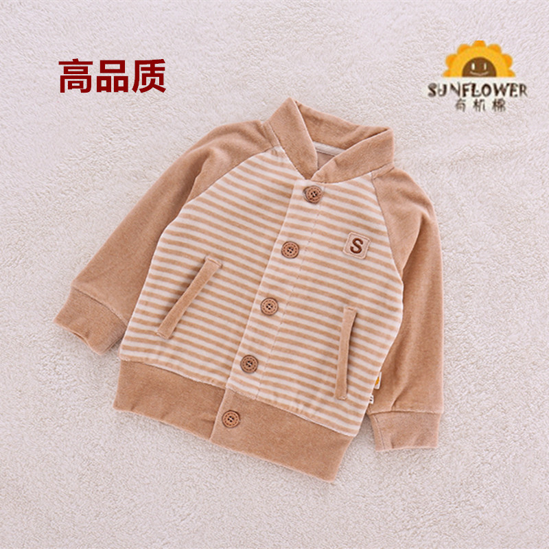 Counter color cotton baby coat spring and autumn boys and girls childrens jacket velvet stand collar jacket for going out