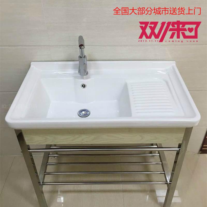 不锈钢支架台盆陶瓷洗衣盆带搓板阳台洗衣池右搓衣板洗手洗面水池