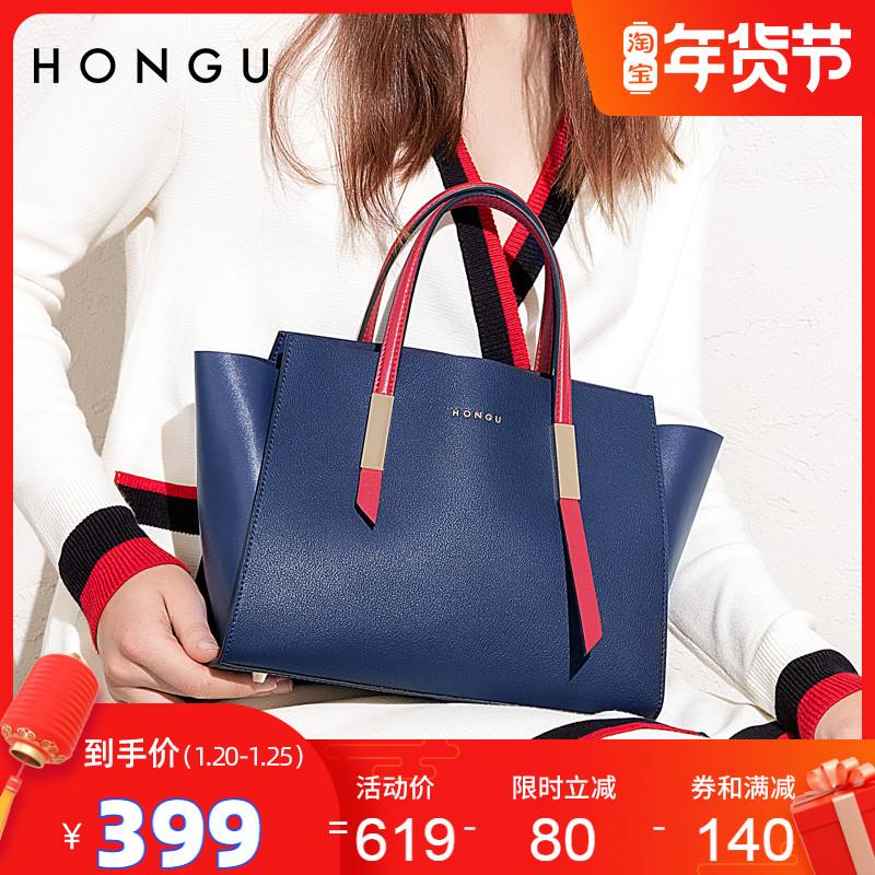 红谷2020新款单肩包小包手袋翅膀包时尚简约手提包牛皮女包0779