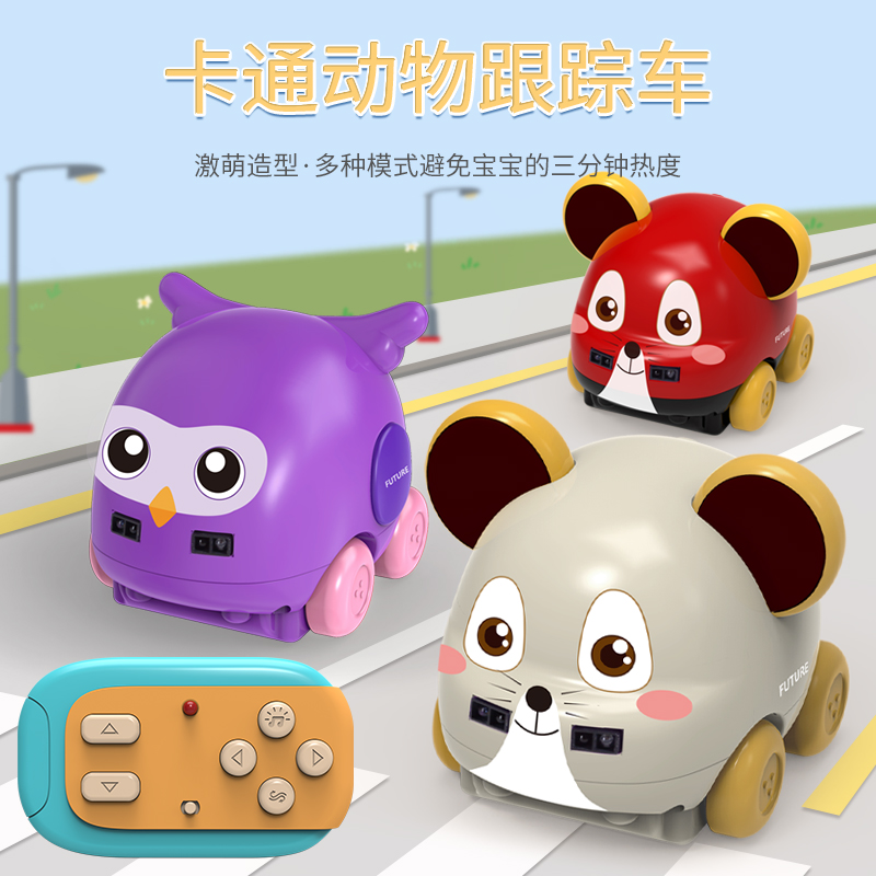 Vibrato with the same sound, photoelectric and dynamic sense should follow the remote control car mouse year music baby tiktok toy car.