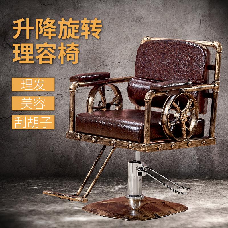 Железо ретро стрижка стул парикмахерское дело стул ножницы волосы стул причина позволять стул стрижка магазин стул салон косметология парикмахерское дело стул